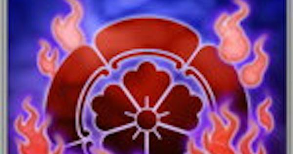 【戦国炎舞】第六天魔王の性能   補助スキル【戦国炎舞-KIZNA-】