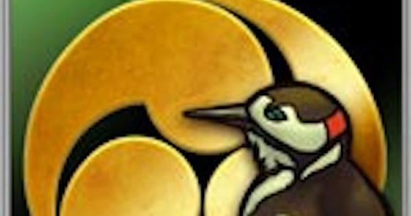 【戦国炎舞】啄木鳥戦法の性能 | 奥義【戦国炎舞-KIZNA-】