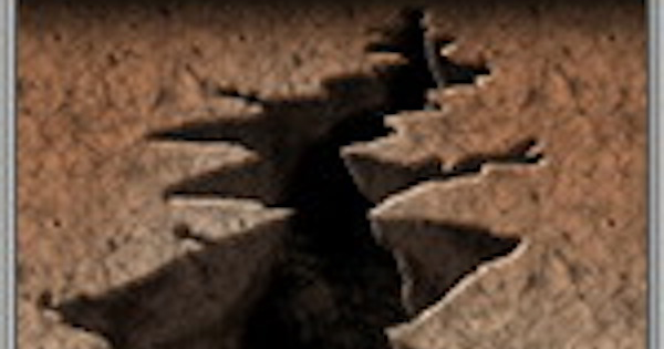 【戦国炎舞】地割れの性能 | 前衛スキル【戦国炎舞-KIZNA-】