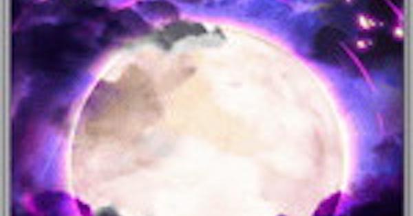 【戦国炎舞】跳梁跋扈の性能 | 後衛スキル【戦国炎舞-KIZNA-】