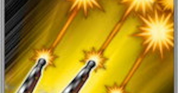 【戦国炎舞】鉄砲乱撃の性能 | 後衛スキル【戦国炎舞-KIZNA-】