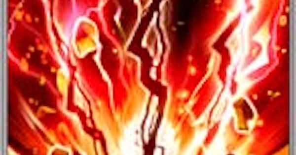 【戦国炎舞】天神の轟雷の性能 | 前衛スキル【戦国炎舞-KIZNA-】