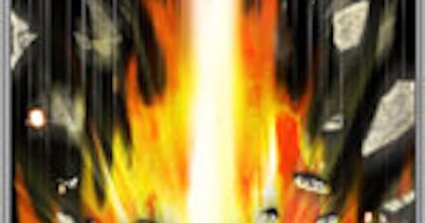 【戦国炎舞】天破裂衝の性能 | 前衛スキル【戦国炎舞-KIZNA-】
