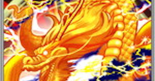 【戦国炎舞】天龍破の性能 | 前衛スキル【戦国炎舞-KIZNA-】