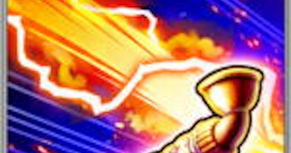 【戦国炎舞】怒髪煙管撃の性能 | 前衛スキル【戦国炎舞-KIZNA-】