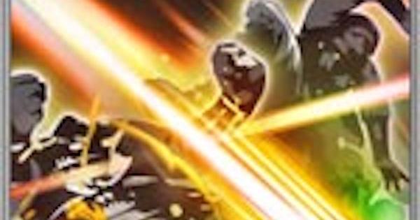【戦国炎舞】八面六臂の性能 | 補助スキル【戦国炎舞-KIZNA-】