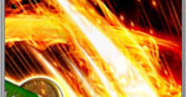 【戦国炎舞】緋炎連撃の性能 | 前衛スキル【戦国炎舞-KIZNA-】