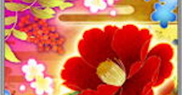 【戦国炎舞】百花繚乱の性能 | 後衛スキル【戦国炎舞-KIZNA-】