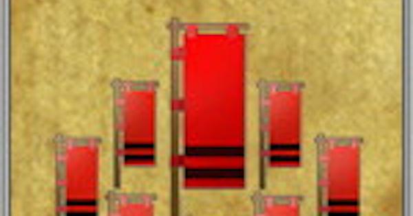【戦国炎舞】方円の陣の性能 | 前衛スキル【戦国炎舞-KIZNA-】