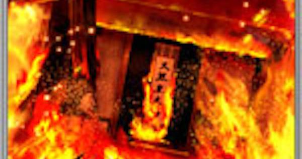 【戦国炎舞】本能寺の変の性能 | 後衛スキル【戦国炎舞-KIZNA-】
