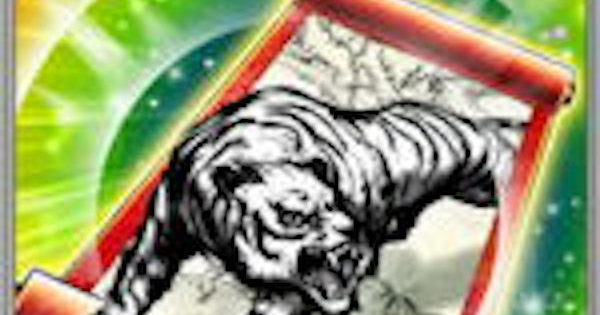 【戦国炎舞】猛虎の咆哮の性能   奥義【戦国炎舞-KIZNA-】