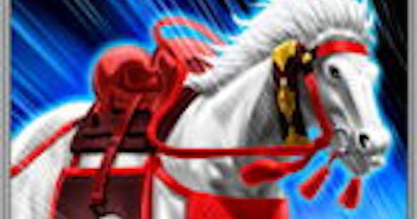 【戦国炎舞】勇猛果敢の性能 | 前衛スキル【戦国炎舞-KIZNA-】