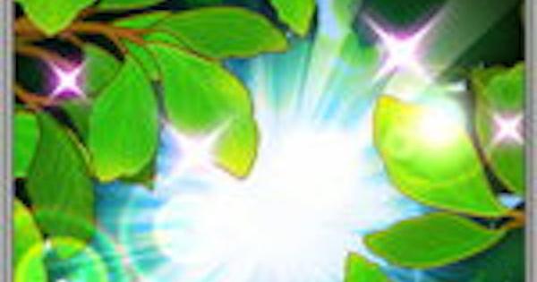 【戦国炎舞】陽光の囁きの性能   奥義【戦国炎舞-KIZNA-】