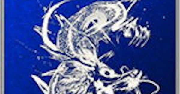 【戦国炎舞】竜王六爪の性能 | 前衛スキル【戦国炎舞-KIZNA-】