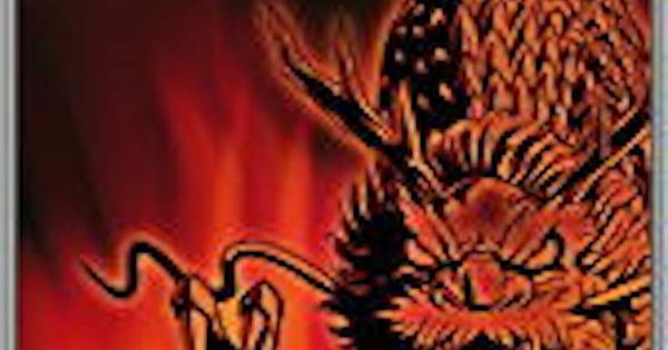 【戦国炎舞】竜破撃の性能 | 前衛スキル【戦国炎舞-KIZNA-】