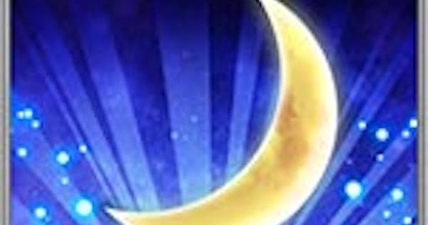 【戦国炎舞】偃月の型の性能 | 奥義【戦国炎舞-KIZNA-】