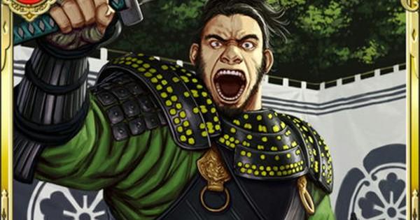 【戦国炎舞】織田信雄SR14の性能 | 威加海内の将【戦国炎舞-KIZNA-】