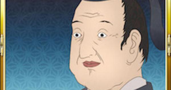 【戦国炎舞】徳川将軍家SR15の性能   江戸治世【戦国炎舞-KIZNA-】