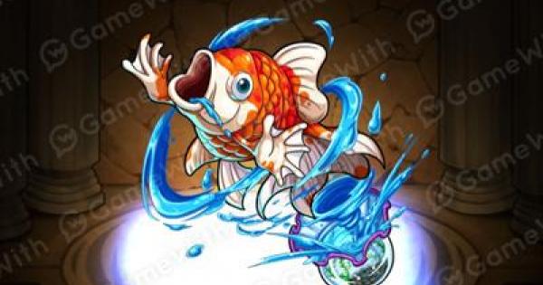 【モンスト】骸金魚(進化)の評価と使い道(神化素材)