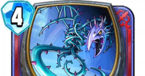 樹氷の竜の評価