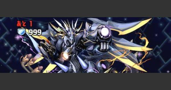 【パズドラ】超絶ドラゴンラッシュ2(地獄級)ノーコン攻略と周回パーティ