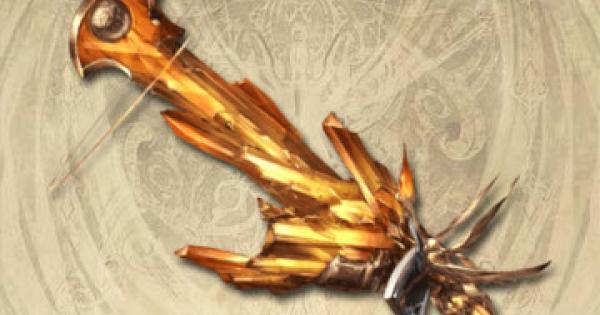 【グラブル】ラスト・シャフレワル(ゼノウォフ剣)の評価【グランブルーファンタジー】