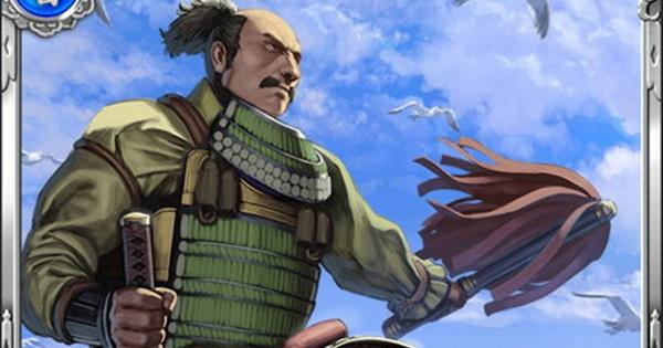 【戦国炎舞】小早川隆景R11の性能   賢俊司令官【戦国炎舞-KIZNA-】