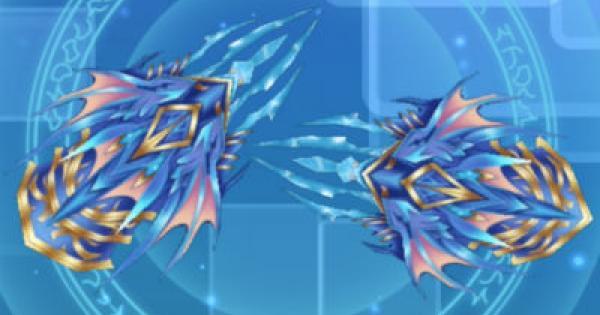 【オデスト】大海魔の流爪の性能とレアリティ【オーディナルストラータ】