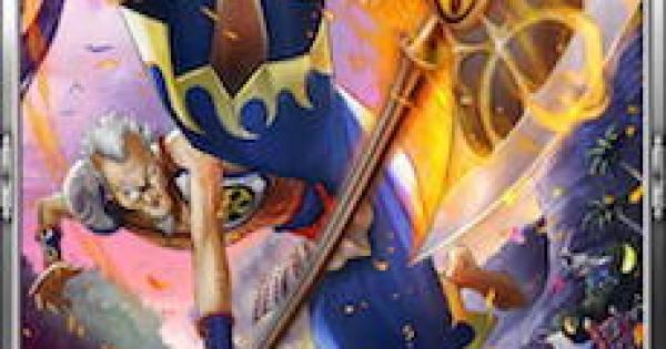 【戦国炎舞】前田利久R11の性能 | 闘魂老骨【戦国炎舞-KIZNA-】