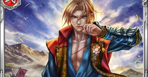 【戦国炎舞】相馬盛胤R12の性能   一意剣士【戦国炎舞-KIZNA-】