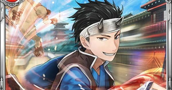 【戦国炎舞】小島弥太郎R11の性能 | 鬼拳無装【戦国炎舞-KIZNA-】