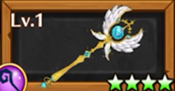 【白猫】エリザベスモチーフ武器/浄化の杖の評価