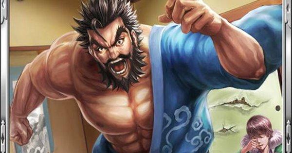 【戦国炎舞】福留儀重R10の性能 | 獰猛熱血漢【戦国炎舞-KIZNA-】