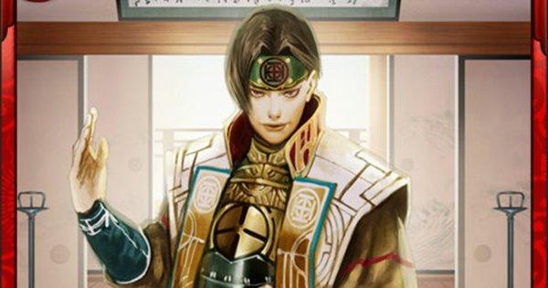 【戦国炎舞】中川清秀N5の性能   異端策士【戦国炎舞-KIZNA-】