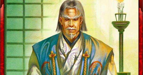 【戦国炎舞】安藤守就N5の性能   諫言の忠臣【戦国炎舞-KIZNA-】