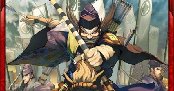 【戦国炎舞】六角義賢N6の性能 | 弓馬名人【戦国炎舞-KIZNA-】