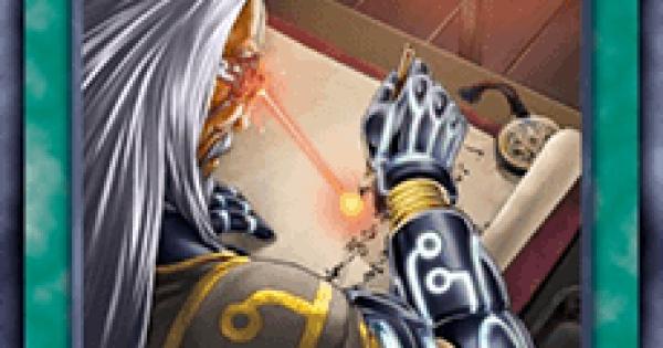 【遊戯王デュエルリンクス】六武衆の理の評価と入手方法