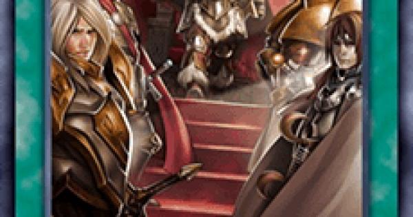 【遊戯王デュエルリンクス】栄光の聖騎士団の評価と入手方法