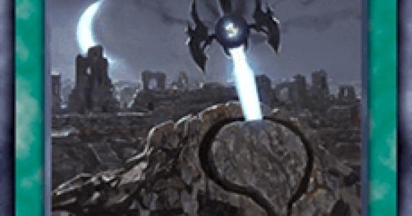 【遊戯王デュエルリンクス】聖剣アロンダイトの評価と入手方法