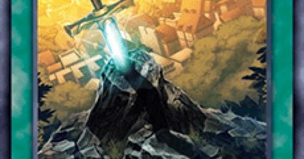 【遊戯王デュエルリンクス】聖剣ガラティーンの評価と入手方法