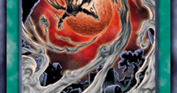 【遊戯王デュエルリンクス】悪夢再びの評価と入手方法