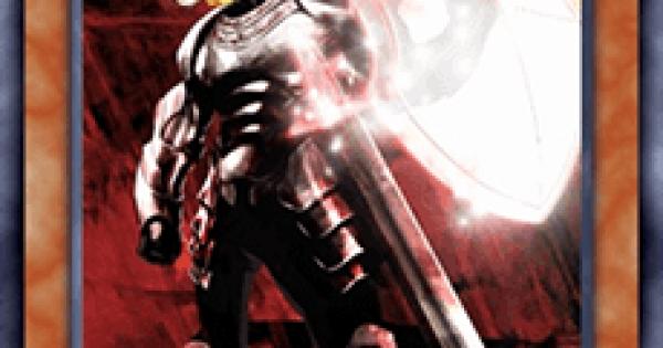 【遊戯王デュエルリンクス】聖騎士ガラハドの評価と入手方法