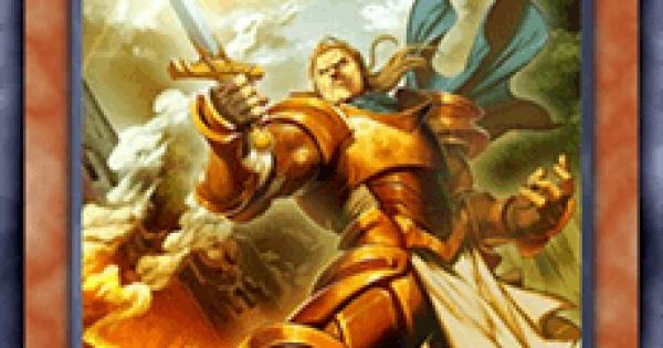 【遊戯王デュエルリンクス】聖騎士ガウェインの評価と入手方法
