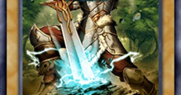 【遊戯王デュエルリンクス】聖騎士アルトリウスの評価と入手方法