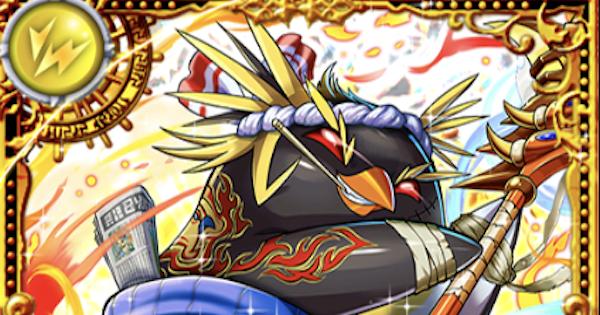 【黒猫のウィズ】ヤキト(美味フェス☆魔道杯)の評価
