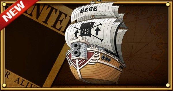 【トレクル】船|ノストラ・カステロ号の評価【ワンピース トレジャークルーズ】