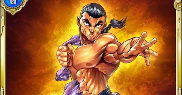 【戦国炎舞】烈海王SR15の性能 | 功夫示威【戦国炎舞-KIZNA-】
