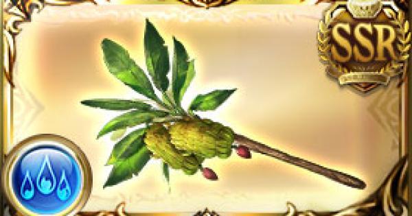 【グラブル】バンチ・オブ・バナナスの評価【グランブルーファンタジー】