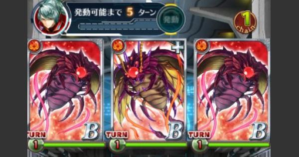 【黒猫のウィズ】幻魔特区RELOADED2ハード上級攻略&デッキ構成