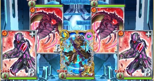 【黒猫のウィズ】幻魔特区RELOADED2ノーマル覇級攻略&デッキ構成
